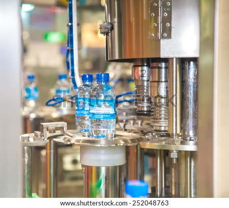 BANGKOK ,THAILAND - FEBRUARY 7: Bottle plastics maker machine at  THAILAND Industrial Fair 2015 And Food Pack Asia 2015 on  February 7, 2015 in Bangkok, Thailand.