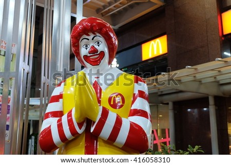 BANGKOK, THAILAND - February 28, 2016: Ronald McDonald statue in front of the restaurant  - stock photo