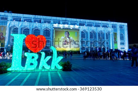 BANGKOK, THAILAND - JAN 26 : Lights decoration with King of Thailand Image in Bangkok Light of Happiness Festival on January 26 , 2016 in Bangkok, Thailand - stock photo
