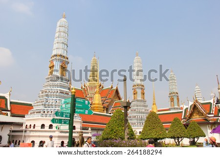 BANGKOK, THAILAND - JAN 25 : The structures at Wat Phra Kaew in Grand Palace on January 25, 2015 in Bangkok, Thailand. - stock photo