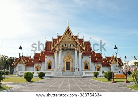 Bangkok,THAILAND - JAN 18: 2016. Wat Benchamabophit Dusitvanaram (The Marble Temple) is a Buddhist temple in the Dusit district of Bangkok, on JAN 18, 2016 in Bangkok, Thailand. - stock photo
