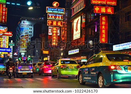 BANGKOK, THAILAND - JAN 28, 2018: Yaowarat Road, the main street of Chinatown in Bangkok, Thailand at night