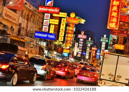 BANGKOK, THAILAND - JAN 24, 2018: Yaowarat Road, the main street of Chinatown in Bangkok, Thailand at night