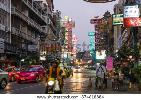 BANGKOK, THAILAND - JANUARY 25, 2015: Busy Yaowarat Road in the evening. Yaowarat Road is a main street in Bangkok's China town, Thailand