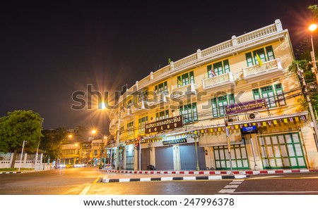 BANGKOK, THAILAND - JANUARY 27, 2015 : Classic buildings in the old town of Bangkok city at night on January 27, 2015, Thailand.