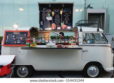 White Food Truck