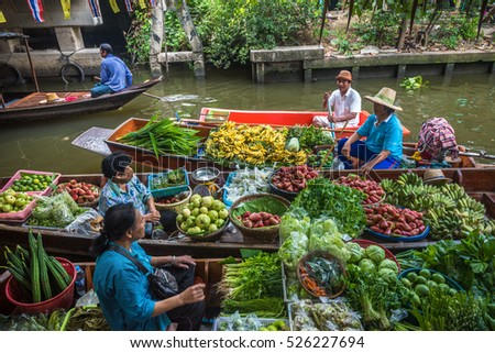 BANGKOK, THAILAND - January, 23, 2016: Khlong Lat Mayom floating market in Bangkok, Thailand