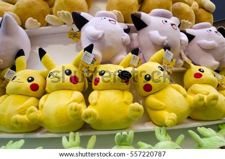 BANGKOK,THAILAND - JANUARY 13,2017 :Photo of Pikachu doll at Siam Center organised for Children's day in Thailand.