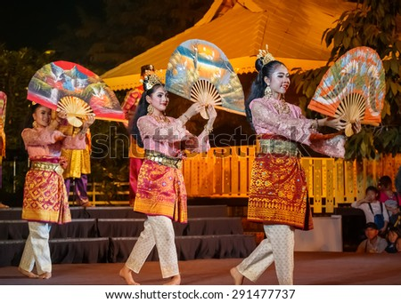 BANGKOK, THAILAND - JANUARY 16: Thai Culture Festival in Bangkok, Thailand on January 16, 2015. Participants take part in the celebration of Thai Traditional Culture Festival at Lumpini Park