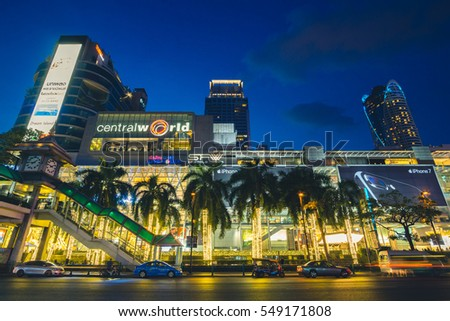 BANGKOK, THAILAND - January 2, 2017 : The street infront of shopping mall Central World at the downtown of Bangkok Ratchaprasong intersection on New Year festival