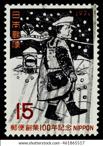 "BANGKOK, THAILAND - JULY 25, 2016: A postage stamp printed in Japan shows postman black and white painting picture, series ""Philatelic Week"", circa 1971."