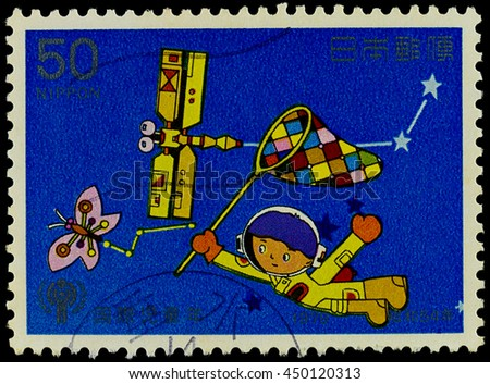 "BANGKOK, THAILAND - JULY 07, 2016: A stamp printed in Japan shows boy spacewalk painting picture, series ""International year of the child"", circa 1979."