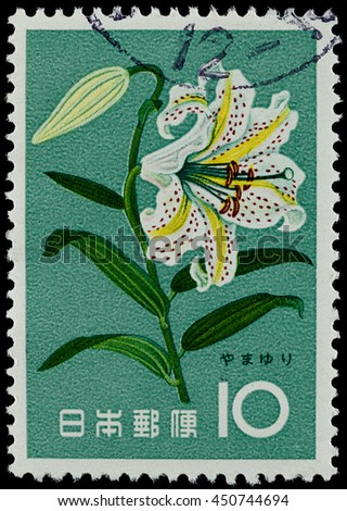 """BANGKOK, THAILAND - JULY 07, 2016: A stamp printed in Japan shows Gold-banded Lily Lilium auratum, series """"Flower"""", circa 1961. - stock photo"""