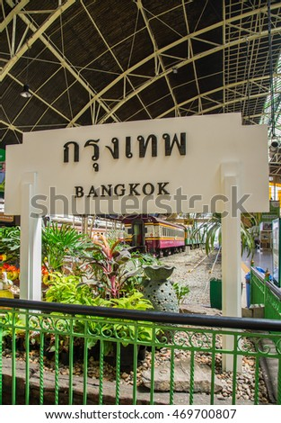 BANGKOK, THAILAND - JULY 30, 2016: Hua Lampong Station is Central of Train station in Thailand. It was created by Italian and German style in 1910