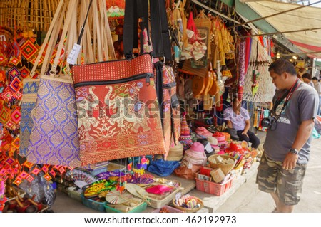 BANGKOK THAILAND - 30 JULY : Jatujak Market is biggest flea market in Thailand and available in both the traditional and modern handmade product on 30 July, 2016 at Jatujak Market Bangkok, Thailand