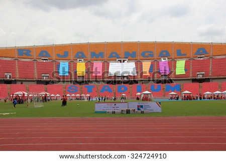 Bangkok, Thailand - July 28, 2012: Rajamangala National Stadium, a part of the Hua Mak Sports Complex, is the national stadium of Thailand and the home stadium for the Thailand national football team. - stock photo
