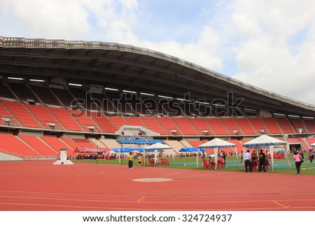 National Stadium Stock Images Royalty Free Images Vectors Shutterstock