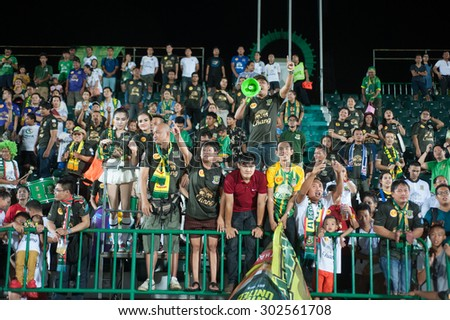 BANGKOK THAILAND-JULY 11:Supporter of Army United F.C shot photo during Thai Premier League between between Army United F.C.and Sisaket FC. at Thai Army Stadium on JULY 11,2015in Thailand - stock photo