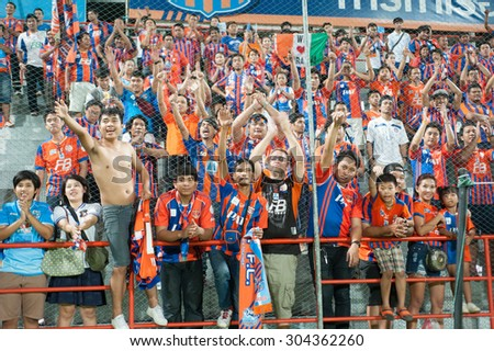 BANGKOK THAILAND-JULY 25 : Supporter of Thai Port Fc in action during Thai Premier League between Thai Port Fc and Bangkok Glass FC. at PAT Stadium on July25,2015 in Bangkok Thailand - stock photo
