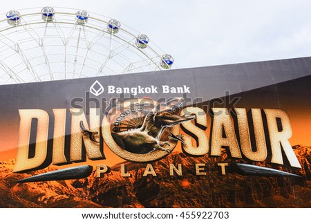 BANGKOK, THAILAND - JULY 21, 2016: The entrance of DINOSAUR Planet, a dinosaur theme park in downtown Bangkok, Thailand.