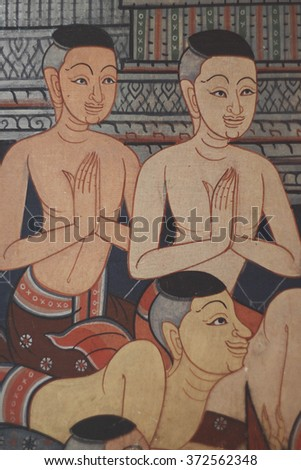 BANGKOK, THAILAND - JULY 28,2014: The wall painting at 