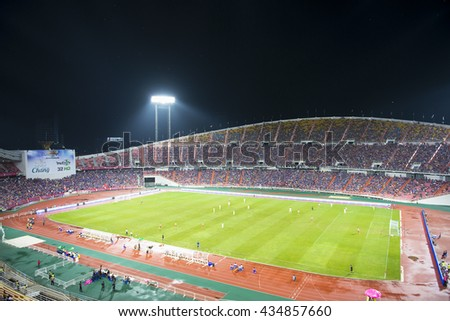 BANGKOK, THAILAND Jun 5 2016 : Unidentified fan of Thailand supporters during the King's cup match Thailand 2016 Thailand Team and Jordan Team at Rajamangala Stadium on Jun 5 2016 in Thailand. - stock photo