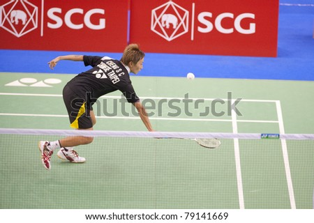 BANGKOK, THAILAND- JUNE 11: Cheng Shao Chieh in the preliminary rounds of SCG Thailand Open Grand Prix Gold 2011 on June 11, 2011 in Bangkok, Thailand