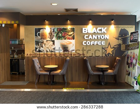 BANGKOK, THAILAND - JUNE 8 : Interior view of Black Canyon Coffee Shop on June 8, 2015 in Bangkok, Thailand. It's Thai coffee shop and was established in 1993. - stock photo