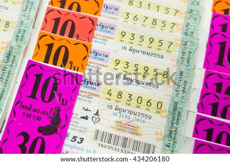 BANGKOK, THAILAND - June 9, 2016: Thai government lottery in the maket stall.