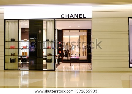 "Bangkok-Thailand Mar 10 2016: CHANEL Shop in Siam Paragon, Channel brand luxury fashion apparel Channel with Gabrielle ""Coco"" Chanel owned and was founded in 1909 in Paris, France."