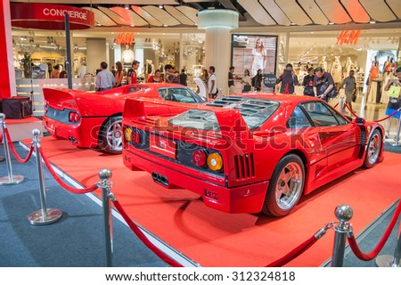 Bangkok, Thailand - March 8, 2015: Celebrating 25 Years of Ferrari in Thailand at Central World at Bangkok, Thailand