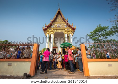 BANGKOK,THAILAND March 18 : Newly ordained Buddhist monk pray with priest procession. Newly ordained Buddhist monks have a ritual in the temple procession in March 18, 2015 - stock photo