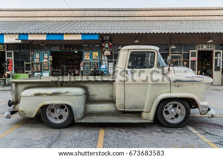 auto shop stock images royalty free images vectors shutterstock. Black Bedroom Furniture Sets. Home Design Ideas
