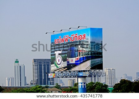 BANGKOK-THAILAND-MARCH 26 : The advertise billboard in the city on March 26, 2015 Bangkok, Thailand.