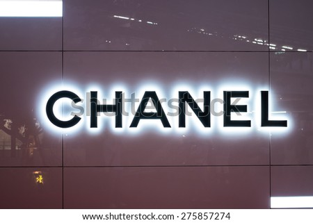 "Bangkok, Thailand - May 2, 2015: logo of the brand ""CHANEL"" on the new opening shop at The EmQuartier shopping mall"