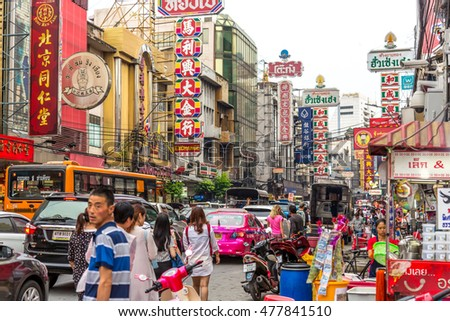 Bangkok, Thailand - May 2nd 2016 - The signs of China Town in Bangkok in the late sunset in Thailand