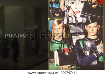 Bangkok, Thailand-May 12th 2014: The Prada store in the Emporium  Mall. Prada is one of many luxury brands to be found in this and other malls in Bangkok. - stock photo