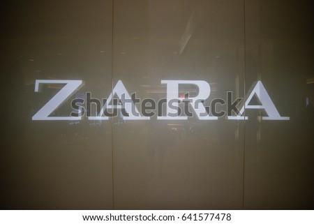 BANGKOK, THAILAND - MAY 14, 2017 : Zara fast fashion shop store in Bangkok Thailand