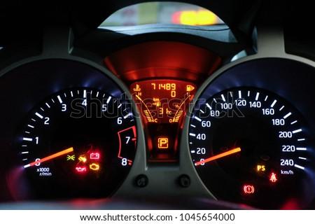 Bangkok Thailand 13022018 Nissan Juke Engine Dashboard ...