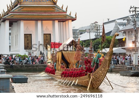 "BANGKOK, THAILAND - NOV 6: The rehearsals Royal barge procession on the Chao Phraya river for a traditional royal ""Kratin"" ceremony marking end of buddhist on November 6, 2012 in Bangkok, Thailand. - stock photo"
