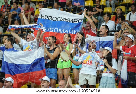 BANGKOK, THAILAND - NOV 14:Unidentified of Russia supporters during  the FIFA Futsal World Cup Quarterfinal Round between Spain and Russia at Nimibutr Stadium on Nov14,2012 in Bangkok, Thailand. - stock photo