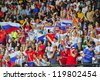 BANGKOK, THAILAND - NOVEMBER 14: Fan Club of Russia in the FIFA Futsal World Cup, Quarter-Final match between Spain and Russia at Nimibutr Stadium on November 14, 2012 in Bangkok, Thailand. - stock photo