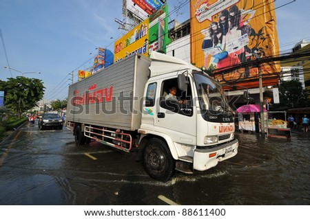 BANGKOK, THAILAND -NOVEMBER 9: Heavy flooding from monsoon rain in Ayutthaya and north Thailand arriving in Bangkok on NOVEMBER 9, 2011 in Bangkok, Thailand.