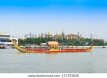 "BANGKOK,THAILAND-NOVEMBER 2: ""Narai Song Suban"" was set for the dress rehearsal of the Royal Barge Procession for the Royal Kathin Ceremony at Chaopraya river on November 2,2012 in Bangkok,Thailand"