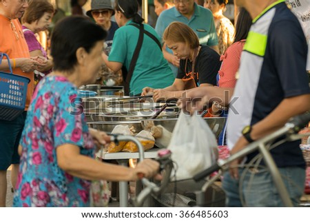 Bangkok, Thailand - November 22, 2015 : Thai exotic food in street food market. Like the charming people, exotic foods greets you on almost every corner in Thailand.