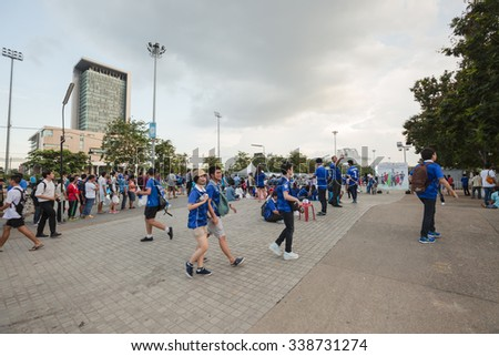 BANGKOK,THAILAND - NOVEMBER 12 : The group of Thailand football team's fanclubs are at Rajamangala Stadium before big match between Thailand and Taiwan in Bangkok,Thailand on November 12,2015.  - stock photo