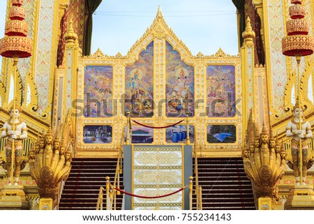 Bangkok, Thailand - November 12, 2017 :The royal crematorium of His Majesty late King Bhumibol Adulyadej built for the royal funeral at Sanam Luang.
