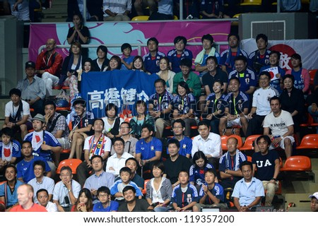 BANGKOK, THAILAND - NOVEMBER 07: Unidentified fans of Japan supporters  the FIFA Futsal World Cup between Japan and Libya at Indoor Stadium Huamark on Nov7, 2012 in Bangkok,Thailand.