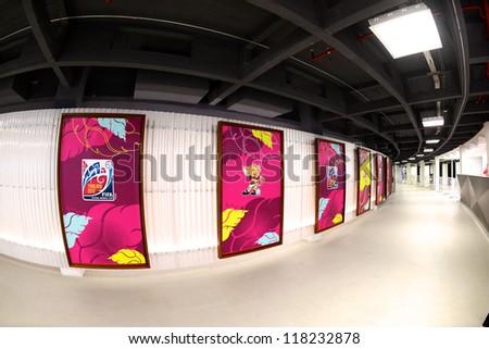 BANGKOK,THAILAND-NOVEMBER 04:View outside Indoor Stadium Huamark with Banner the FIFA Futsal World Cup 2012 at Indoor Stadium Huamark on Nov4, 2012 in Bangkok, Thailand. - stock photo
