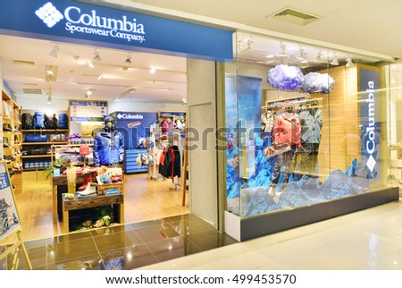 BANGKOK,THAILAND - OCT14, 2014 : Columbia clothing section in a supermarket Central World in Bangkok. It is a shopping plaza and complex owned by Central Pattana